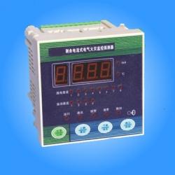RZDF-108电气火灾监控探测器|数字面板式