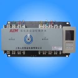 RZMQ2双电源自动切换开关